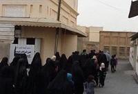 تظاهرات مردم بحرین در مخالفت با عادیسازی روابط با رژیم صهیونیستی