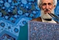 خطیب نماز جمعه تهران: باور کنیم آمریکا هیمنه گذشته را در دنیا ندارد