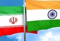 هند: قطع واردات نفت از ایران غیرممکن است
