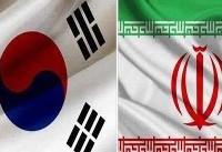 هیاتی از کره جنوبی در راه ایران برای انجام مذاکرات واردات نفت