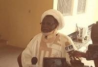 مخالفت سیستم قضایی نیجریه با آزادی شیخ زکزاکی