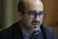 تبادل تفاهمنامه همکاری بین کتابخانه ملی ایران و شورای شهر تهران