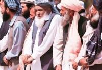 آمادگی Â«شورای صلح افغانستان» برای مذاکره با طالبان