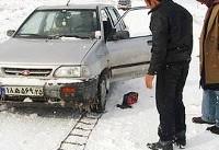 ۱۸ آبان؛ تردد بدون زنجیر چرخ در محورهای کوهستانی ممنوع شد