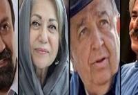 تمنای مذبوحانه سینماگران ایرانی از جامعه جهانی!
