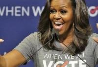 بلیت ۷۰ هزار پوندی برای تماشای سخنرانی میشل اوباما