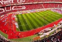 AFC خبر داد: پرسپولیس رکورد بیشترین تماشاگر را شکست | پرتماشاگرترین فینال آسیا رقم میخورد