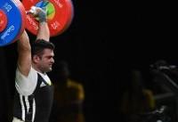 براری ششم وزنه برداری قهرمانی جهان شد/ ایران در ۱۰۹ کیلوگرم مدال نگرفت