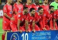 پیام سید جلال به هواداران در آستانه فینال آسیا: به انرژی شما نیاز داریم