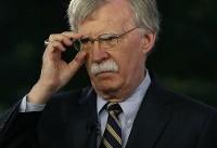 وال استریت ژورنال: کاخ سفید خواستار گزینههای حمله به ایران شده بود