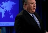 Pompeo condemns Iran missile test