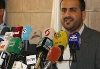 انصارالله: پیش نویس توافق اولیه برای ادامه مذاکرات یمن ضروری است/ لزوم بازگشایی فرودگاه صنعا، ...
