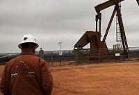 شناسایی بزرگترین منابع نفت و گاز آمریکا