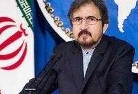 وزارت خارجه ایران: از سفر غیرضروری به گرجستان خودداری کنید