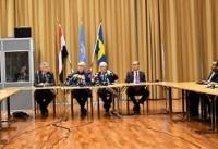 پمپئو: مذاکرات صلح یمن در سوئد پیشرفت داشته است