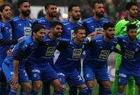 ترکیب استقلال برای بازی با تیم فوتبال اسپرتیو اعلام شد