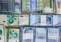 مطالبات بانکها بابت تسهیلات طرحهای بالادستی نفت و گاز تا پایان سال ۱۴۰۰ امهال میشود