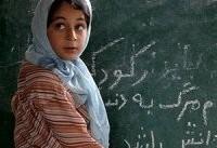 بازگرداندن دختران ترک تحصیل کرده به چرخه آموزش