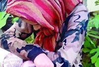 روایت زندگی هولناک «روشنک» ۱۳ ساله