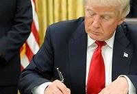 ترامپ راهبرد جدید آمریکا علیه سلاح های کشتار جمعی را امضا کرد