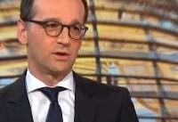 ماس: توافق هستهای با ایران برای امنیت ما در اروپا مهم است