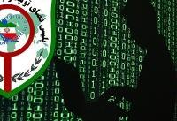 «کلاهبرداری»، بیشترین جرم در فضای سایبری