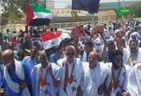 حمایت احزاب موریتانی از سوریه