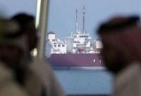 قطر جایگاه بزرگترین صادر کننده گاز در جهان را از دست داد