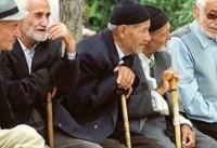 رئیس سازمان بهزیستی کشور: رشد فزاینده سالمندی در ۱۰ سال اخیر / بحران بازنشستگی داریم