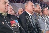 رئیس جدید اطلاعات ارتش روسیه منصوب شد