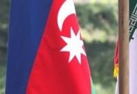 برگزاری یازدهمین اجلاس فرماندهان مرزبانی ایران و جمهوری آذربایجان