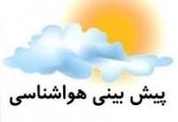 تهران سردتر می&#۸۲۰۴; شود