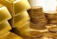 قیمت طلا و سکه در بازار امروز دوشنبه ۱۹ آذر ۹۷