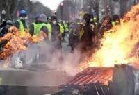بیانیه ستاد حقوق بشر ایران درباره خشونتهای اخیر فرانسه