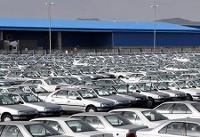 سمند در بازار به مرز ۶۵ میلیون تومان رسید؛ مظنه خودروهای وطنی