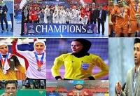 لیست کامل نامزدهای ایران در جمع برترینهای فوتسال جهان