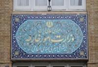 توصیه وزارت خارجه به شهرندان ایرانی مقیم فرانسه