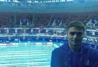 پایان کار شناگران ایران با رکورد شکنی امراللهی در ماده ۱۵۰۰ متر