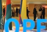 پایان روند افت هفتگی قیمت سبد نفتی اوپک/قیمت به مرز ۶۰ دلار رسید