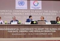 پیمان جهانی مهاجرت سازمان ملل به تصویب رسید