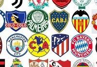 پرسپولیس در میان محبوبترین و منفورترین تیمهای جهان