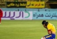 توبیخ سرپرست تیم فوتبال صنعت نفت به خاطر اتفاقات بازی با نساجی