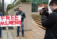 Huawei exec seeks Canada bail, proposes electronic monitoring