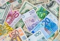 سهشنبه ۲۰ آذر   قیمت دلار ثابت ماند؛ کاهش قیمت رسمی یورو و پوند