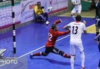 تیم ملی فوتسال ایران با صربستان دیدار میکند