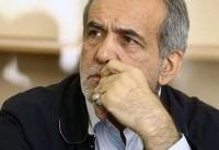 پزشکیان: ادبیات گفت و گو در دانشگاه های ما از دست رفته است