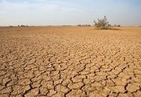 تغییر اقلیم ۲۲۰ هزار میلیارد ریال به بخش کشاورزی خسارت زد
