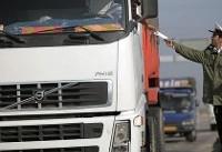 ممنوعیت تردد کامیون در ۲ منطقه شمالی تهران
