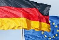 رویترز: صادرات آلمان به ایران رشد چشمگیری داشته است