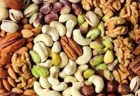 عرضه آجیل یلدا با تخفیف ۲۲ تا ۳۰ درصد در میادین میوه و تره بار